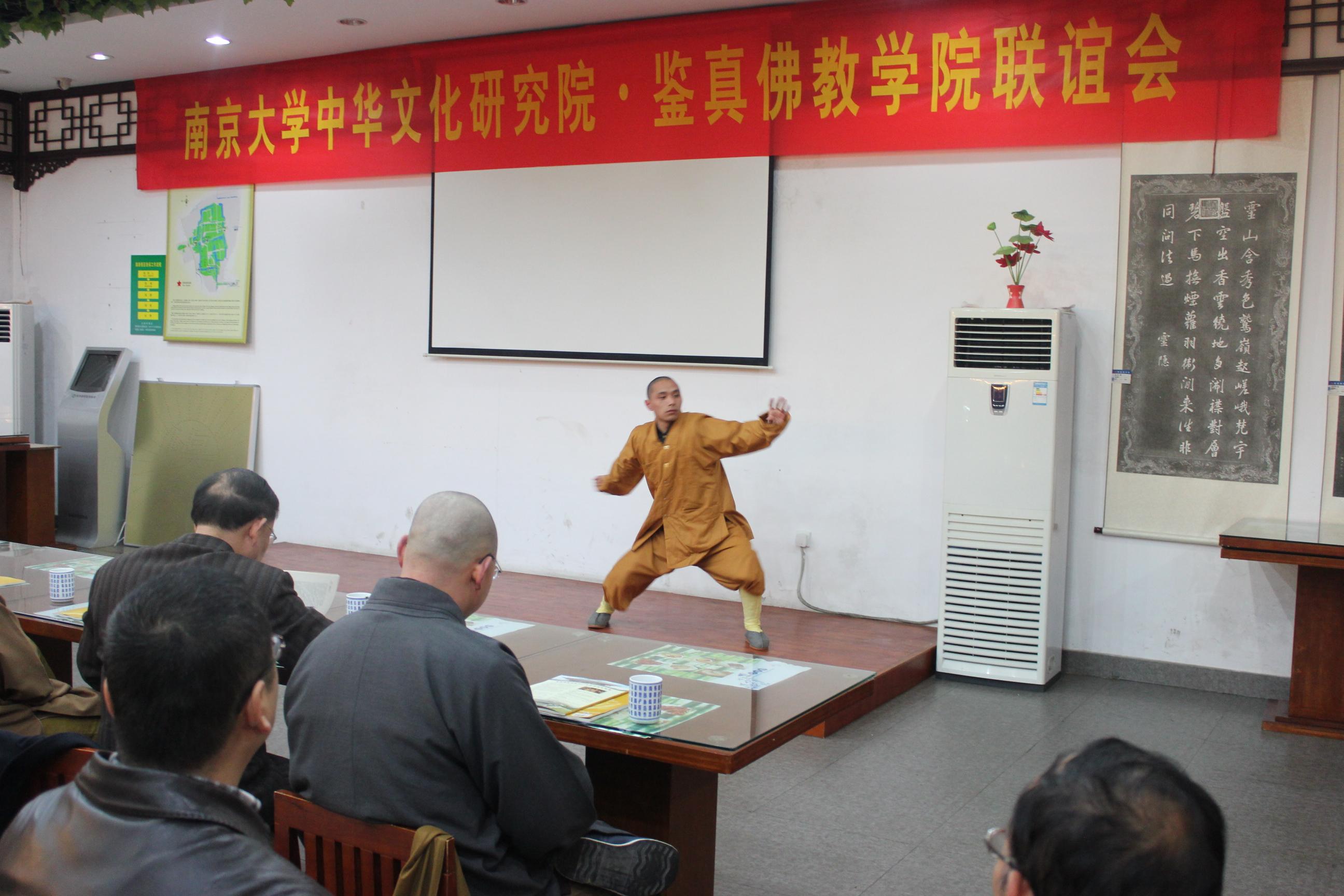武术陈式太极拳,南拳,八卦掌,英语朗诵《心经》,古琴独奏《卧龙吟》图片